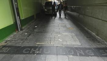 Chiu Lung Street, 2013