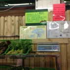 Organic Stall, Kowloon City Market