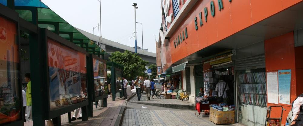 Guangzhou clothing wholesale