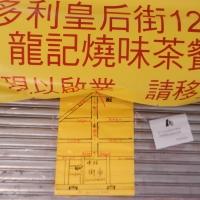 Stifling street life: The demise of Graham Street Market in Hong Kong